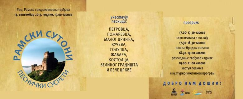 Ramski sutoni 2013.
